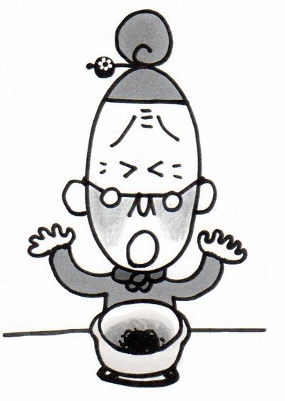 もったいないばあさん日記『梅』/文&絵:真珠まりこ_a0083222_1636748.jpg