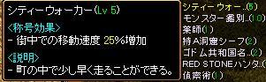 e0025923_19114534.jpg