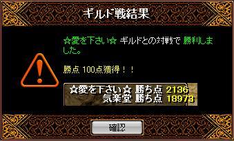 a0157425_18344877.jpg