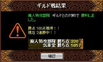 a0157425_1839535.jpg