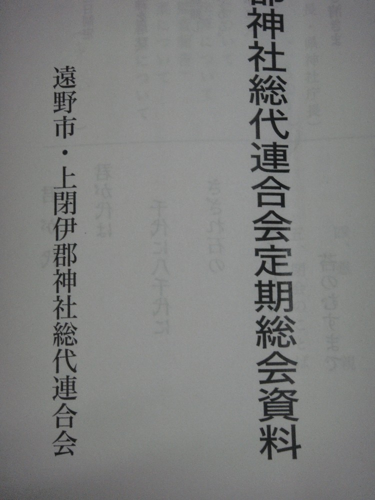 c0111229_1924327.jpg