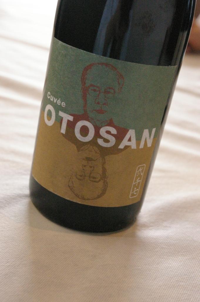 父の日のプレゼントワイン♪「OTOSAN」_b0077531_2359439.jpg