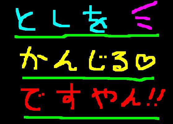 f0056935_8325927.jpg