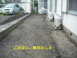 f0031037_2212081.jpg