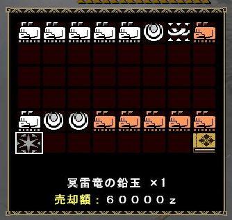 b0177042_241437.jpg