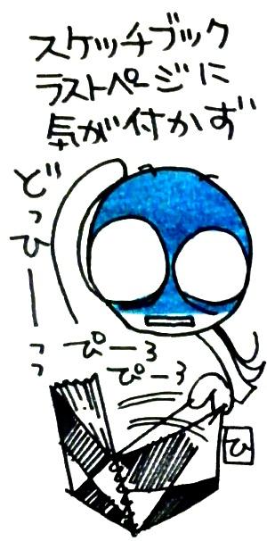c0088343_9315821.jpg