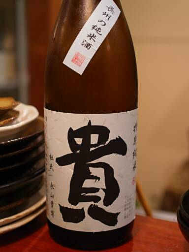 ゆったりお酒を。_b0080944_21242976.jpg