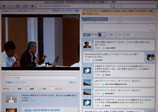 木造ドミノ研究会AibaTV大成功_b0015157_23581443.jpg