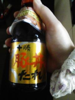 ソラチ 豚丼のたれ_a0091865_7181118.jpg