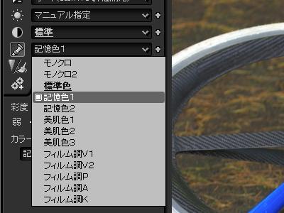 c0168669_1842264.jpg