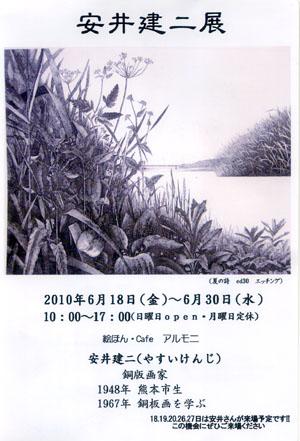 f0173984_20175582.jpg