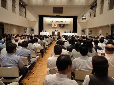「中原八一」南魚沼総決起大会_f0019487_20141227.jpg