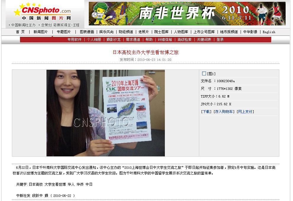 携帯電話で撮影した写真 初めて中国新聞社より配信_d0027795_1643042.jpg