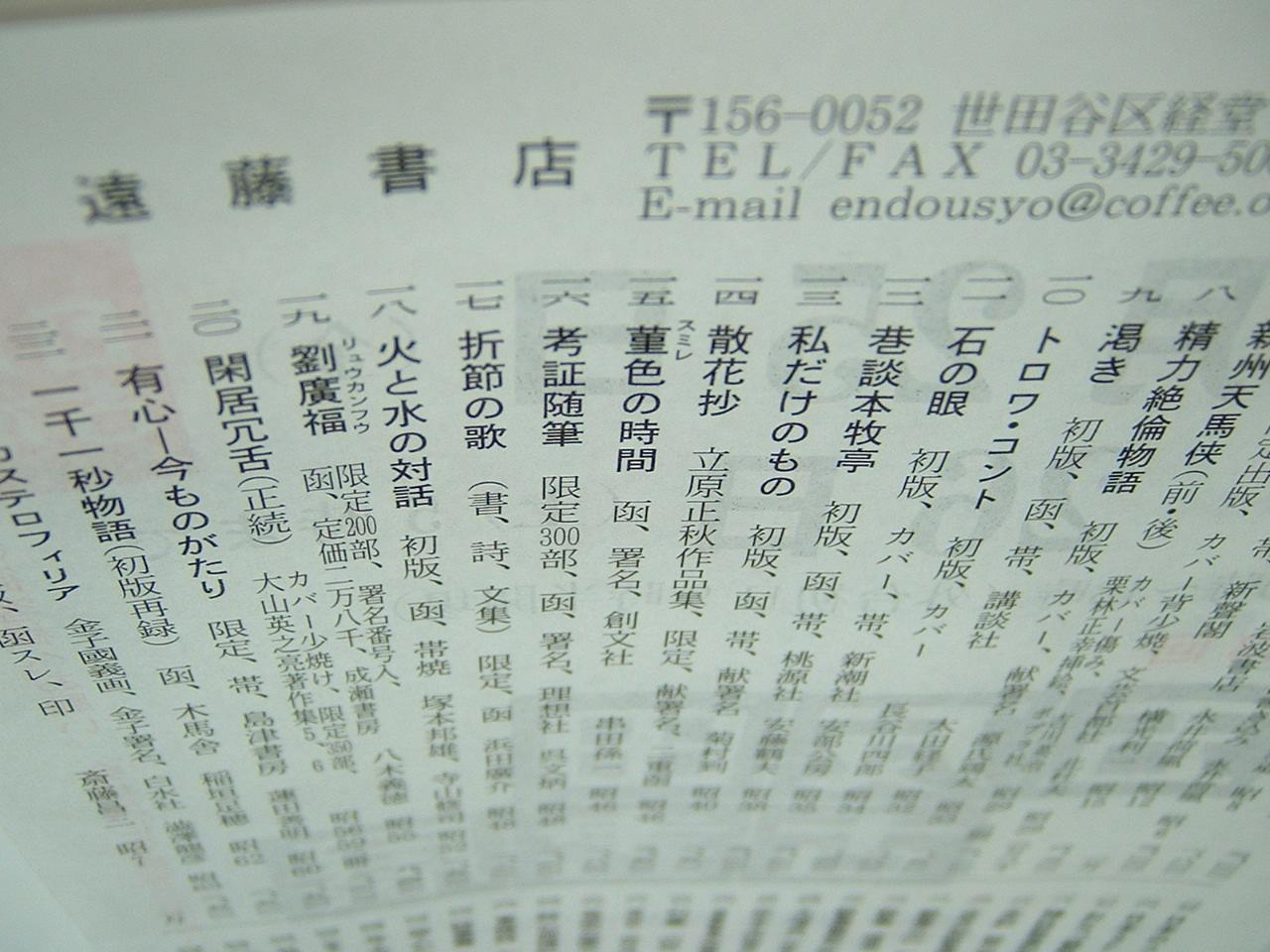 f0069799_18203221.jpg
