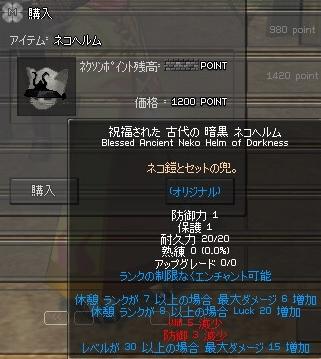 d0009200_11564831.jpg
