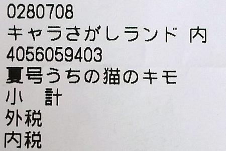 f0093600_1235759.jpg