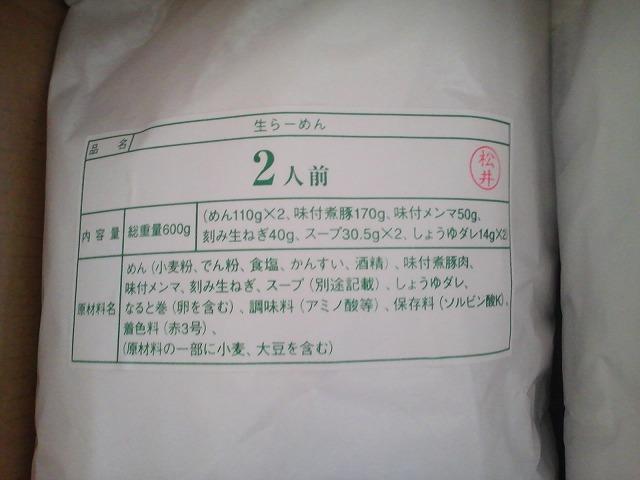 a0142107_1992291.jpg
