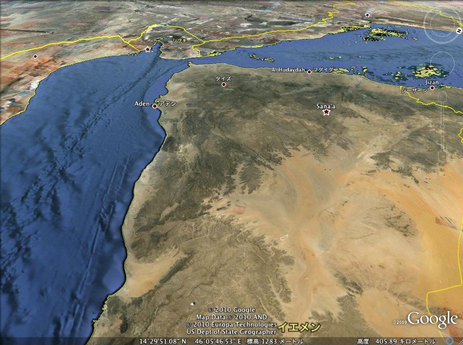 やっぱりアデン湾の上空にUFOが?_e0171614_13233894.jpg