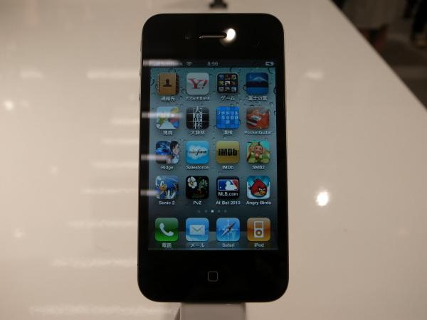 「iPhone 4」がついに販売!:リークモデルそのままだった!_e0171614_14215758.jpg