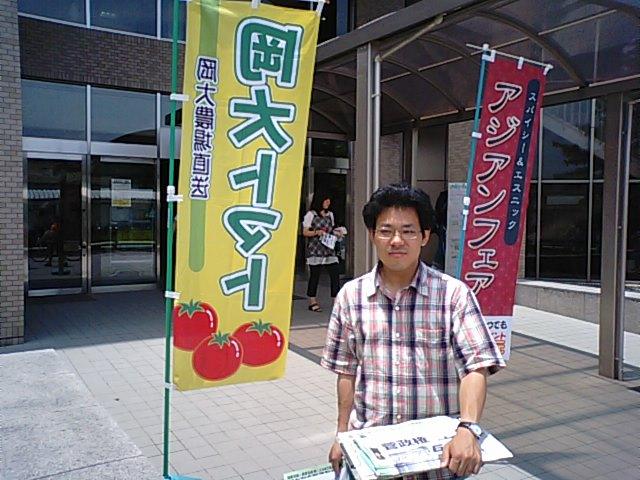 6月22日岡山大学展開_d0155415_17122780.jpg