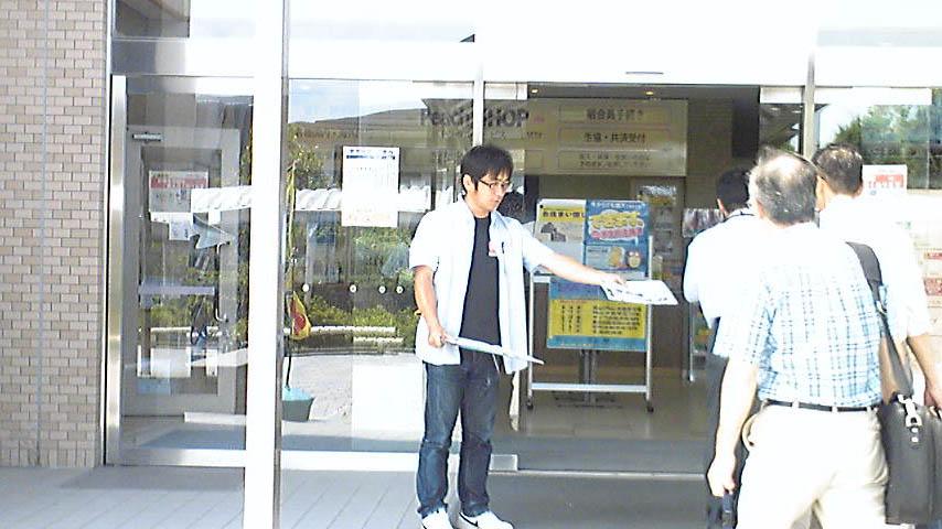 6月22日岡山大学展開_d0155415_17445354.jpg