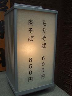 b0111632_123252100.jpg