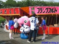 盛り上がる小夏っちゃん球場!_c0134734_15291226.jpg