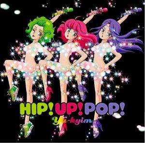 YA-KYIM新作CDは、「魔法の天使 クリィミーマミ」からのインスパイアード・ジャケット!!_e0025035_0343213.jpg