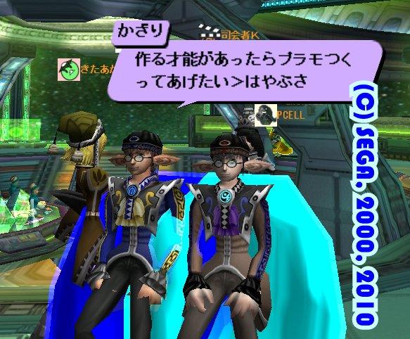 d0044037_025958.jpg