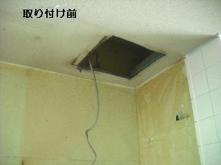 天井取付型換気扇_f0031037_1955964.jpg