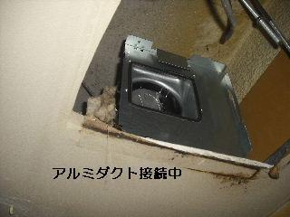 天井取付型換気扇_f0031037_1961634.jpg