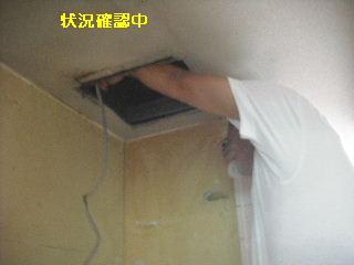 天井取付型換気扇_f0031037_19681.jpg