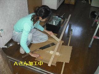 天井取付型換気扇_f0031037_1971757.jpg