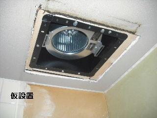 天井取付型換気扇_f0031037_1973369.jpg