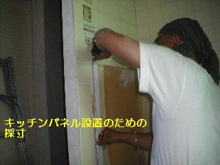 天井取付型換気扇_f0031037_1974384.jpg