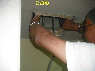 天井取付型換気扇_f0031037_197858.jpg