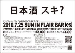 今朝の北海道新聞!_e0173738_1817417.jpg