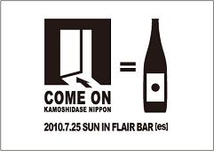 日本酒LOVE王子!_e0173738_18453644.jpg