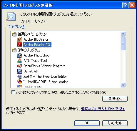 b0088341_23402859.jpg