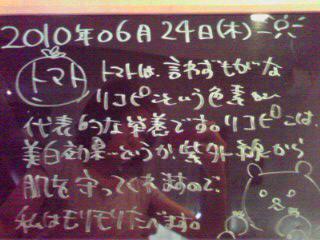 e0016541_14383368.jpg