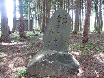 浅川兄弟のゆかりの地めぐり_f0019247_23112480.jpg