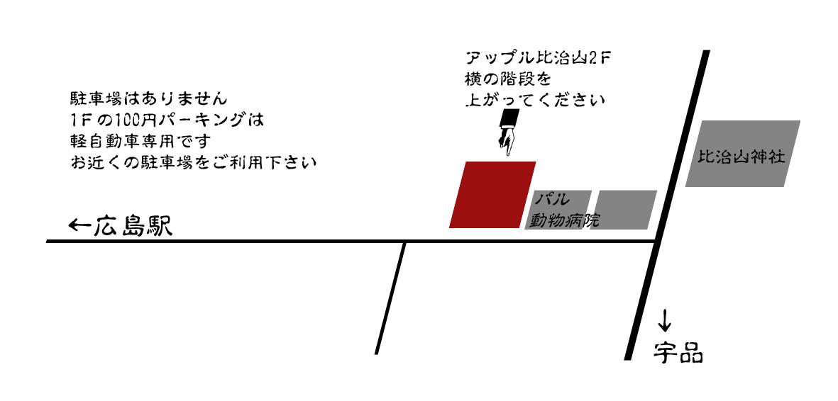 f0207451_2050167.jpg