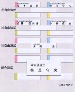 f0019563_195358100.jpg