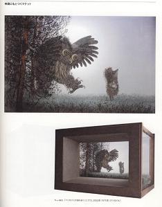 ふくろう探検隊出動 神奈川近代美術館 葉山館へ その一_f0139963_8163210.jpg