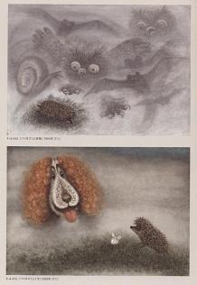 ふくろう探検隊出動 神奈川近代美術館 葉山館へ その一_f0139963_910175.jpg
