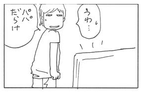 f0091664_1538551.jpg