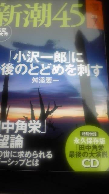 f0101965_16364046.jpg