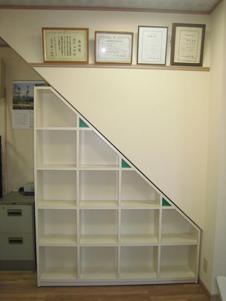 事務所の修理が完成しました。_f0205367_11382912.jpg