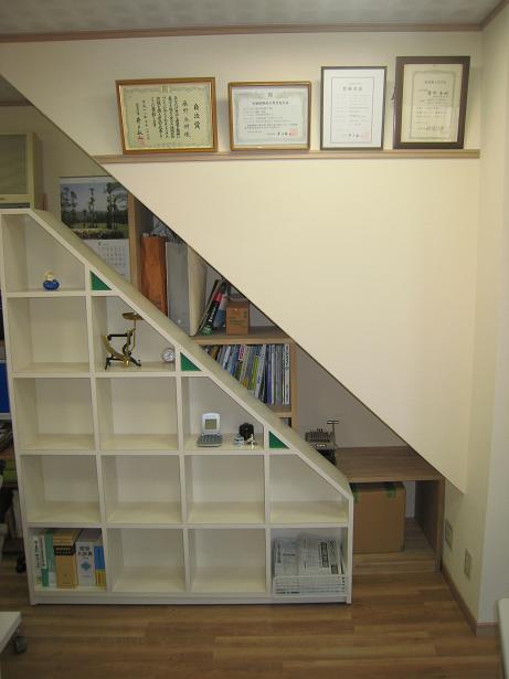 事務所の修理が完成しました。_f0205367_11415485.jpg