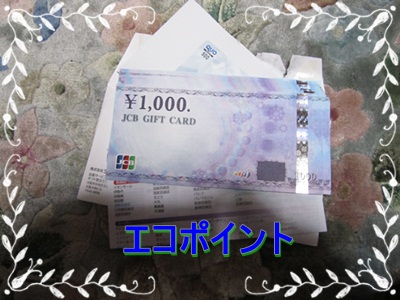 b0149071_9213836.jpg